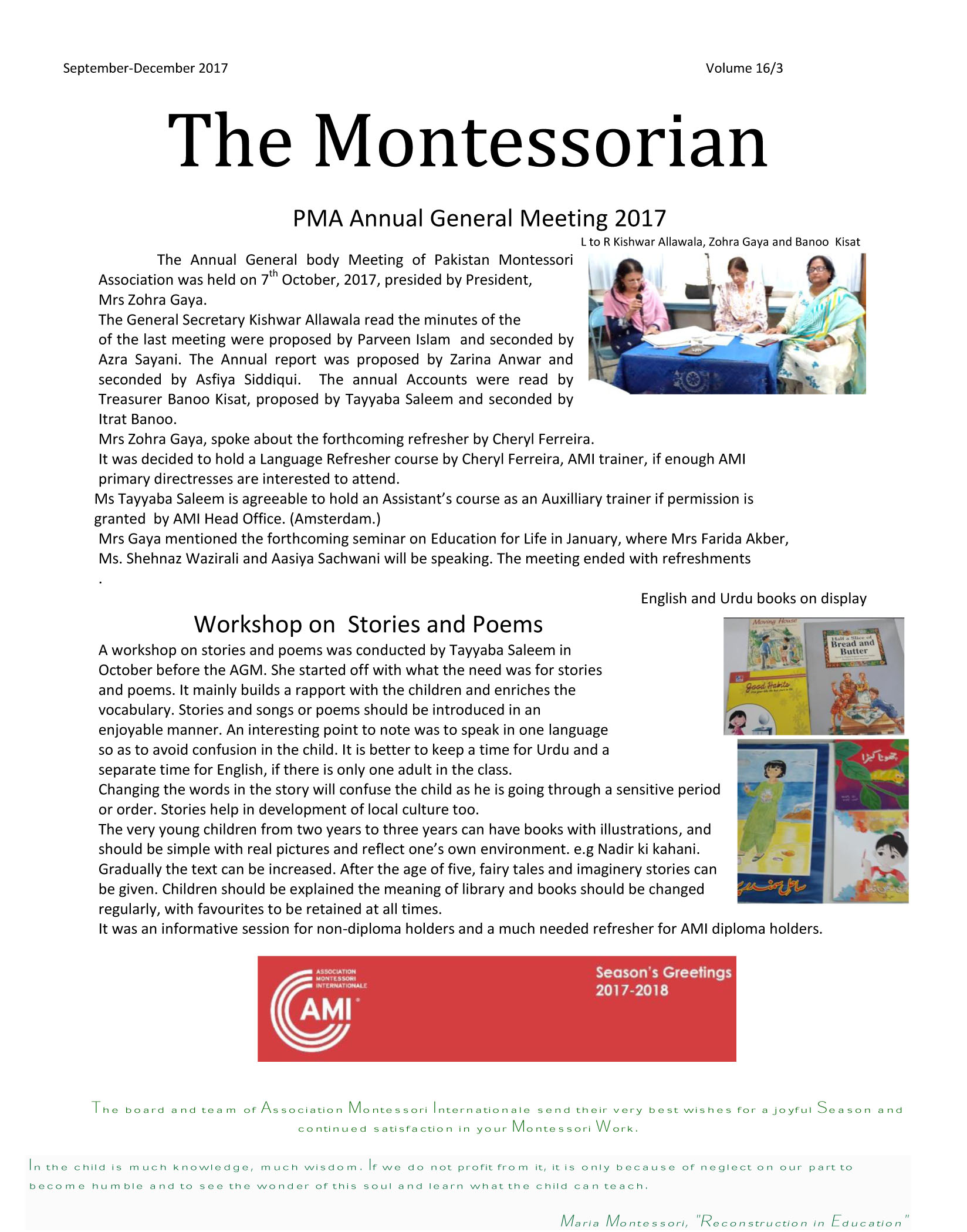 montessorian-sep-dec-2016-1